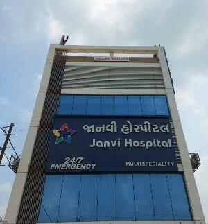 Janvi Multispeciality Hospital Vadodara